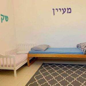 חדר ילדים מינימליסטי