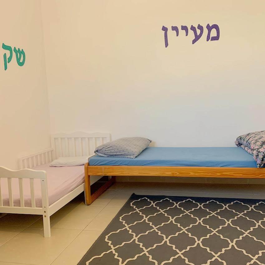 עיצוב חדר ילדים מינימליסטי